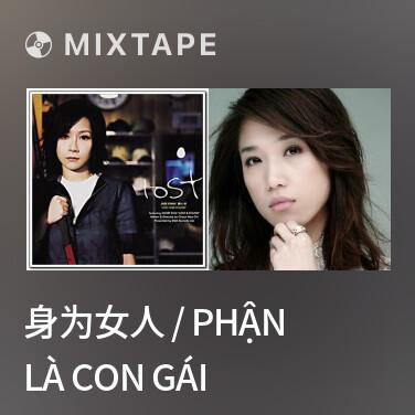 Mixtape 身为女人 / Phận Là Con Gái - Various Artists