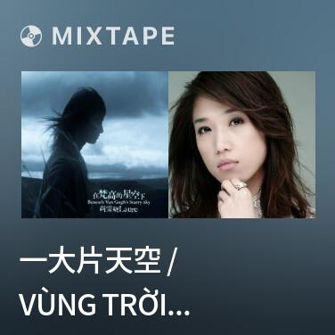 Mixtape 一大片天空 / Vùng Trời Bao La - Various Artists