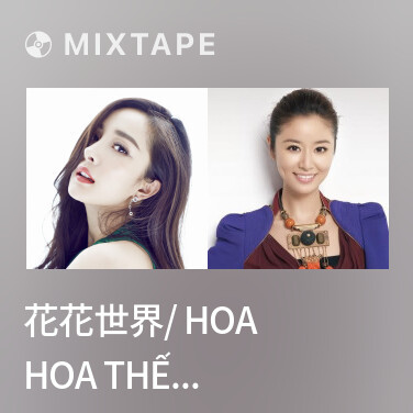Radio 花花世界/ Hoa Hoa Thế Giới - Various Artists