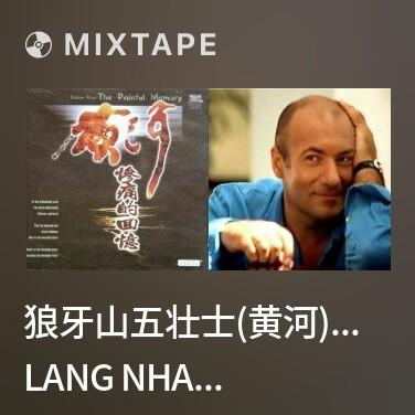 Mixtape 狼牙山五壮士(黄河)钢琴协奏曲/ Lang Nha Sơn Ngũ Tráng Sĩ (Hoàng Hà) Khúc Hợp Tấu Piano - Various Artists
