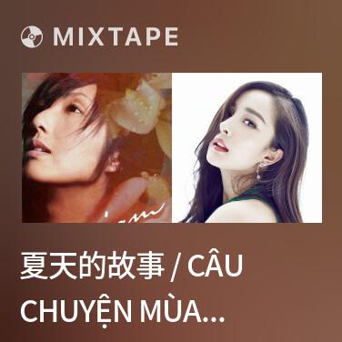 Mixtape 夏天的故事 / Câu Chuyện Mùa Hè - Various Artists