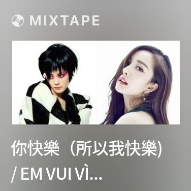 Mixtape 你快樂(所以我快樂) / Em Vui Vì Vậy Anh Cũng Vui - Various Artists