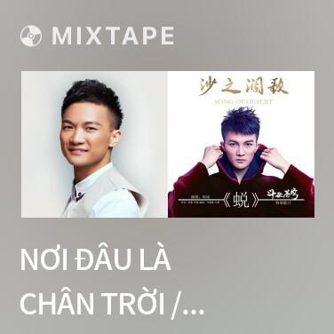 Mixtape Nơi Đâu Là Chân Trời / 何處是天涯 - Various Artists