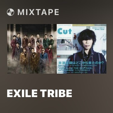 Mixtape EXILE TRIBE - Various Artists