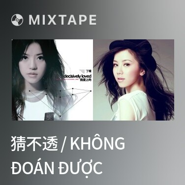 Mixtape 猜不透 / Không đoán được - Various Artists