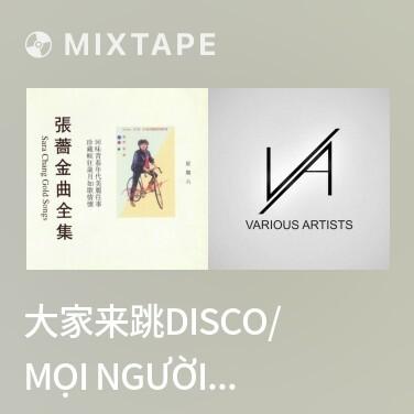 Radio 大家来跳disco/ Mọi Người Đến Nhảy Disco - Various Artists