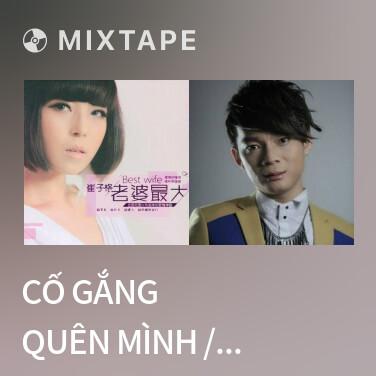 Radio Cố Gắng Quên Mình / 奋不顾身 - Various Artists