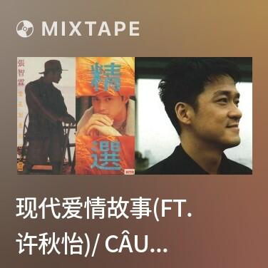 Mixtape 现代爱情故事(ft. 许秋怡)/ Câu Chuyện Tình Yêu Hiện Đại - Various Artists