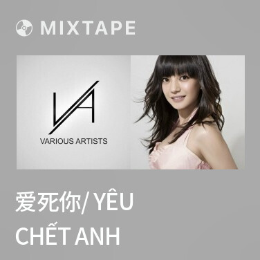Radio 爱死你/ Yêu Chết Anh - Various Artists
