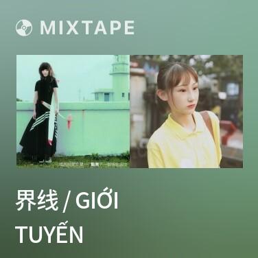 Mixtape 界线 / Giới Tuyến - Various Artists