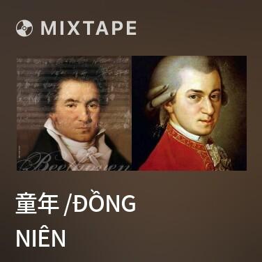 Radio 童年 /Đồng Niên - Various Artists