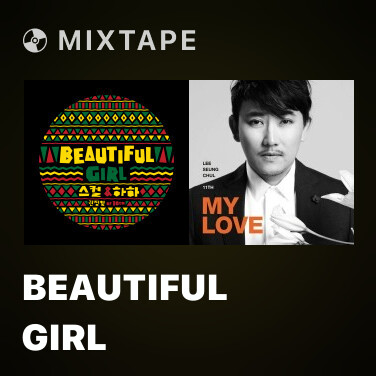 Radio Beautiful Girl - Various Artists