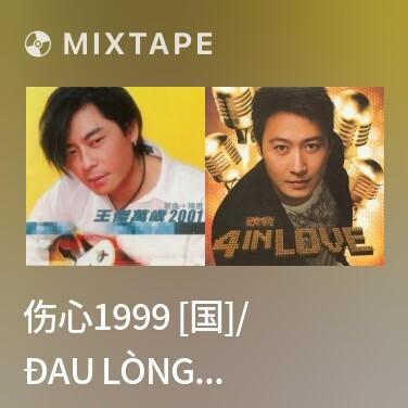 Mixtape 伤心1999 [国]/ Đau Lòng 1999 - Various Artists