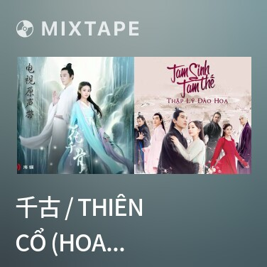 Mixtape 千古 / Thiên Cổ (Hoa Thiên Cốt OST)