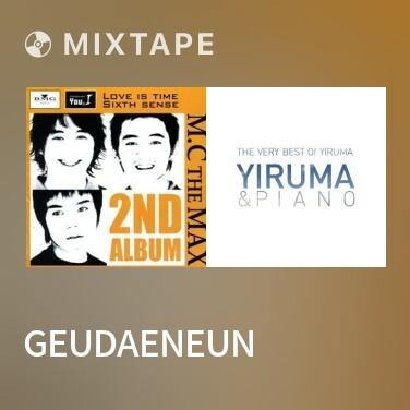 Mixtape Geudaeneun Nunmulgyeopda (그대는 눈물겹다) - Various Artists