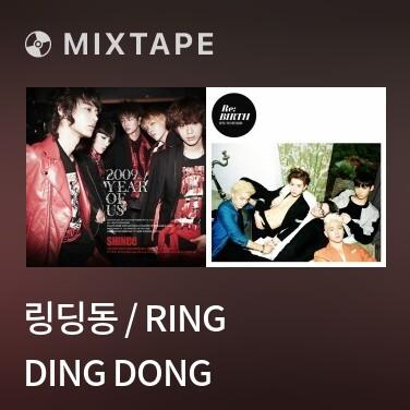 Mixtape 링딩동 / Ring Ding Dong - Various Artists