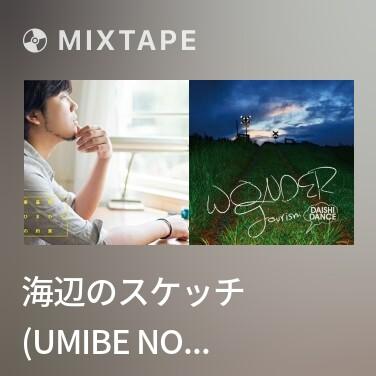 Mixtape 海辺のスケッチ (Umibe No Sketch) -