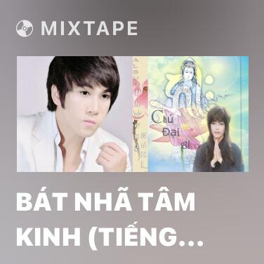 Radio Bát Nhã Tâm Kinh (Tiếng Phạn) - Various Artists