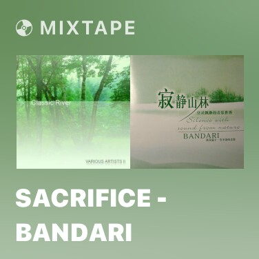 Mixtape Sacrifice - Bandari - Various Artists
