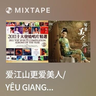 Radio 爱江山更爱美人/ Yêu Giang Sơn Càng Yêu Mĩ Nhân - Various Artists