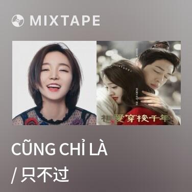 Mixtape Cũng chỉ là / 只不过 - Various Artists