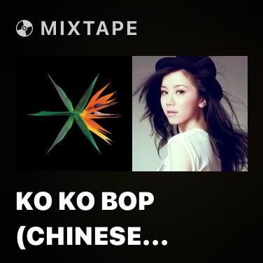 Mixtape Ko Ko Bop (Chinese Version)