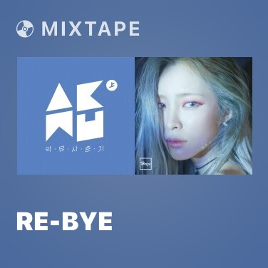 Mixtape RE-BYE - Various Artists