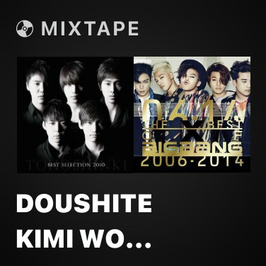 Mixtape Doushite Kimi wo Suki ni Natte Shimattandarou - Various Artists
