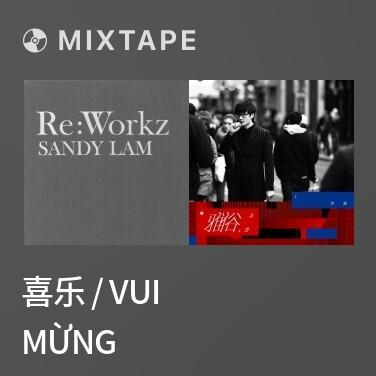 Mixtape 喜乐 / Vui Mừng - Various Artists