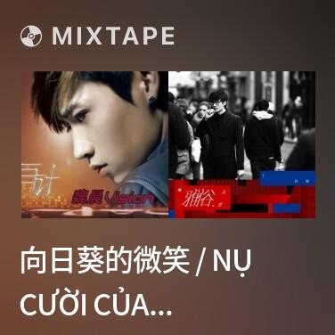 Mixtape 向日葵的微笑 / Nụ Cười Của Hoa Hướng Dương - Various Artists