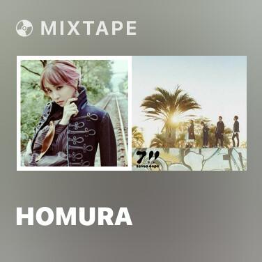 Mixtape homura - Various Artists