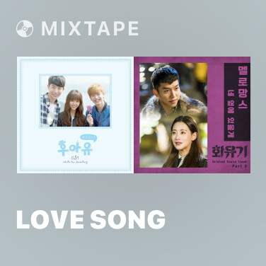 Radio Love Song - Various Artists