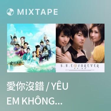 Mixtape 愛你沒錯 / Yêu Em Không Sai - Various Artists