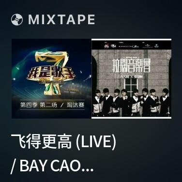 Mixtape 飞得更高 (Live) / Bay Cao Hơn -