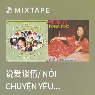 Mixtape 说爱谈情/ Nói Chuyện Yêu Đương - Various Artists