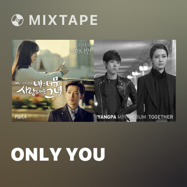 Radio Only You - Various Artists