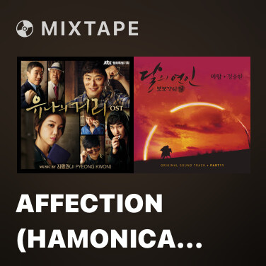Mixtape Affection (Hamonica Ver.) - Various Artists
