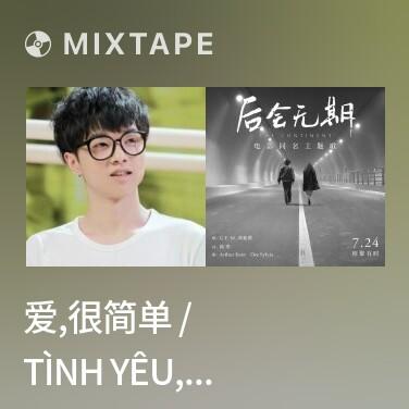 Radio 爱,很简单 / Tình Yêu, Rất Đơn Giản