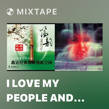Radio I Love My People And My Lover - Various Artists