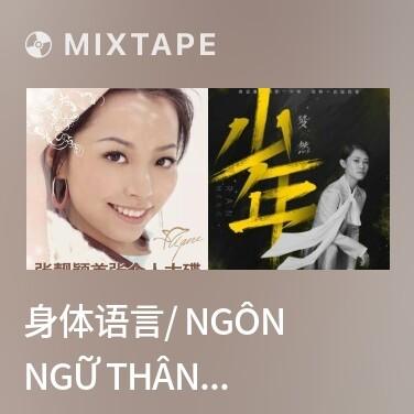 Mixtape 身体语言/ Ngôn Ngữ Thân Thể - Various Artists