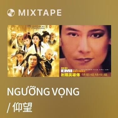 Mixtape Ngưỡng Vọng / 仰望 - Various Artists
