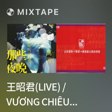 Mixtape 王昭君(live) / Vương Chiêu Quân -