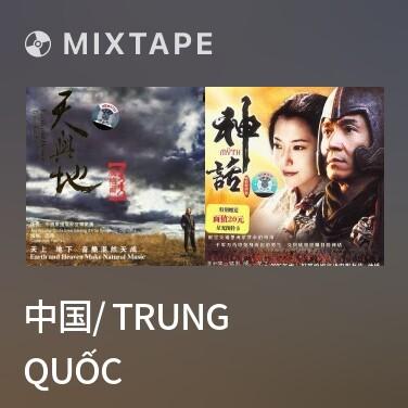 Mixtape 中国/ Trung Quốc - Various Artists
