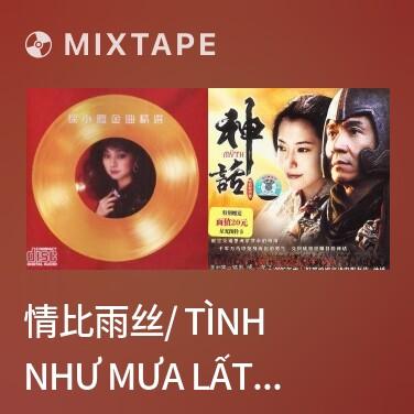 Mixtape 情比雨丝/ Tình Như Mưa Lất Phất