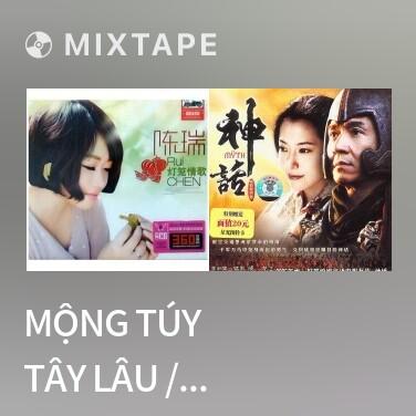 Mixtape Mộng Túy Tây Lâu / 梦醉西楼 - Various Artists