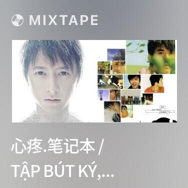 Mixtape 心疼.笔记本 / Tập Bút Ký, Đau Lòng - Various Artists