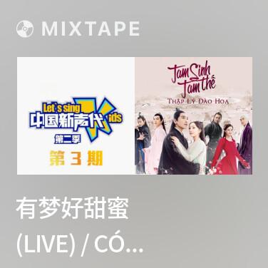 Mixtape 有梦好甜蜜 (Live) / Có Giấc Mơ Thật Ngọt Ngào