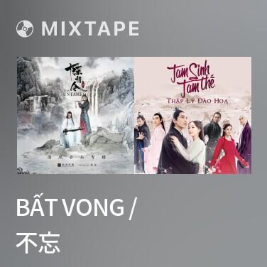 Mixtape Bất Vong / 不忘 - Various Artists