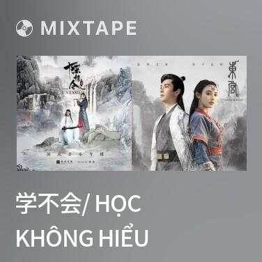 Radio 学不会/ Học Không Hiểu - Various Artists