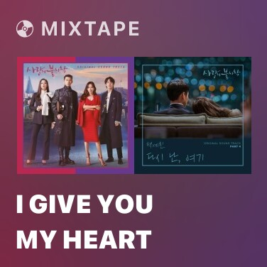 Radio I Give You My Heart - Various Artists